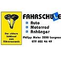 école de conduite Fahrschule Philipp Meier